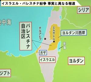 飯山陽先生が毎日と朝日新聞の偏向報道を指摘する
