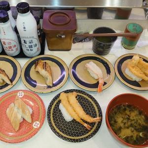今日は穴子の日 ・・・ なんて出て来るから「はま寿司」に寄っちまったぢゃねぇか~!