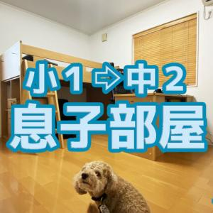 6畳の子供部屋【小1から中2】の変化!