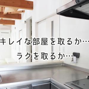 キッチンからもダイニングからも使える【便利なコンセント】だからこそ?散らかりやすいのです。
