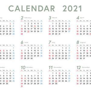 カレンダーは、必要?不要?2021年を前に考える。