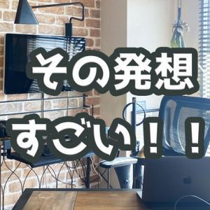 エアコンの室外機カバーを【PCデスク】にしている人がいた!!