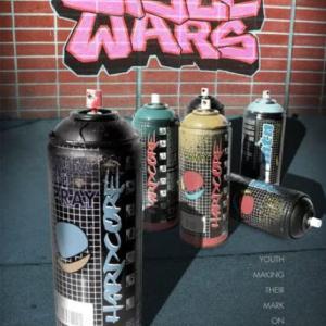 「Style Wars」
