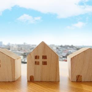 ハウスメーカーの選び方