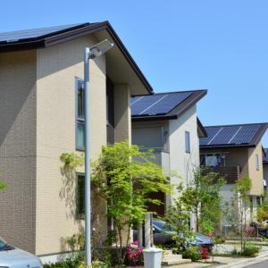 我が家のスペック〜太陽光発電と蓄電池・天井高3m