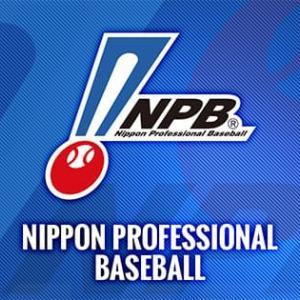 7・8月度月間MVP セは巨人・ビエイラと広島・鈴木誠也、パはオリックス・山本由伸とロッテ・藤原が受賞