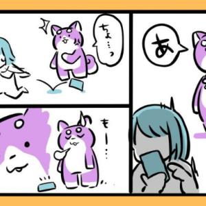 【絵日記】iphone持ちのママさんは要注意!