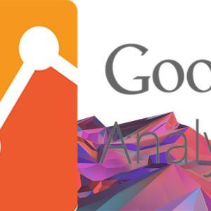 グーグルアナリティクスの使い方