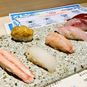 虎ノ門横丁のイル・フリージオでカルパッチョ風のお寿司を食べてきました。