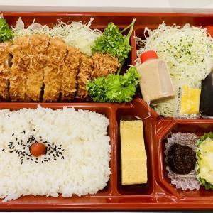 金沢かつぞう アークヒルズはお寿司屋さんが運営するとんかつ屋さんで、テイクアウトが豪華!