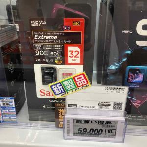 GoPro9をヤマダ電機で実質48,295円 & SDカード & 延長保証付きで購入した話