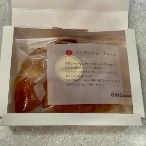 ザ・キャピトルホテル東急 オリガミ ORIGAMI のパンをテイクアウトした感想を写真付きでご紹介します
