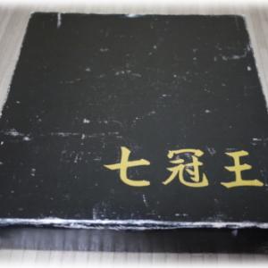 デジタル将棋術棋譜管理(きっかけ)