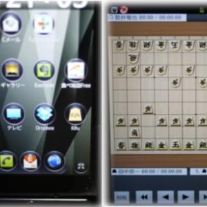 デジ将棋術DropboxとKifuの連携術その2