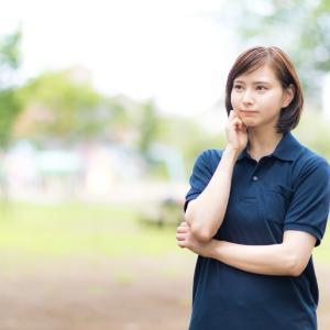 子育て中に特有の人間関係のストレスを今すぐ断ち切るための方法5選