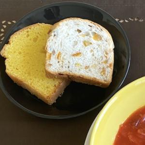 ホテルメイドの美味しいもの●パレスホテル東京のパン