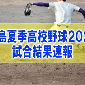 【結果速報】広島県夏季高校野球大会2020 組み合わせ、優勝校、試合日程、順位
