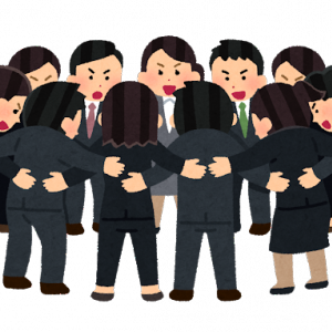 チームワークを阻害する3つの格差