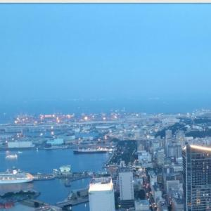 横浜ランドマークタワーのスカイガーデン(展望フロア)