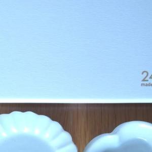 アリタポーセリンラボの小皿