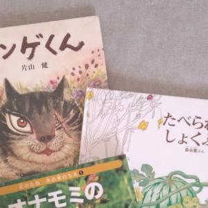図書館で借りた本(Feb,2021②)