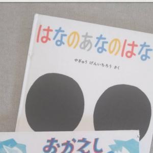 図書館で借りた本(Feb,2021③)