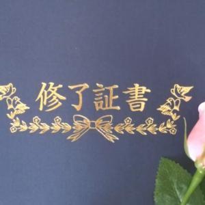 卒園、誕生日、お花見