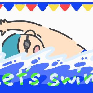 大人に水泳をおすすめする4つの理由!!