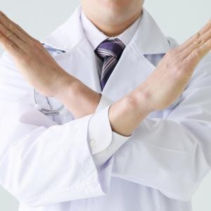 発熱で受診を拒否する病院。5日間40度の発熱でたらい回し体験談