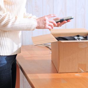メルカリでハンドメイドを販売する際の梱包についてご紹介します!