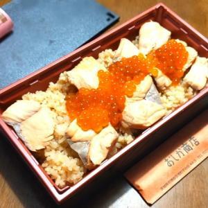 モンキー125でおつかい、宮城県亘理町へ「はらこ飯」弁当を買いに行く