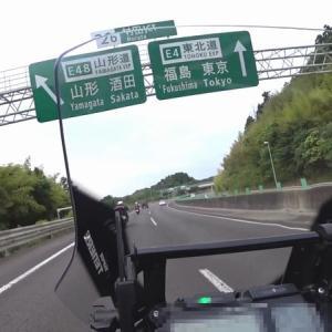 山形県鶴岡市、くらげ水族館と羽黒山五重塔を巡るMLHツーリング2021年6月
