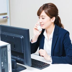 50代女性の就職について