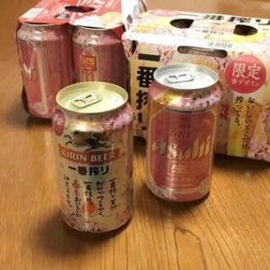 桜模様のビール
