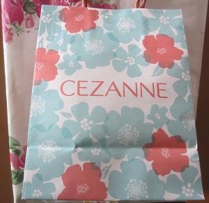CEZANNE's Happy Bag @ Grand Tree in Musashi Kosugi