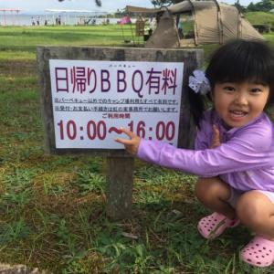 滋賀県高島市のオススメ泳げるキャンプ場3選 BBQ びわ湖湖西方面