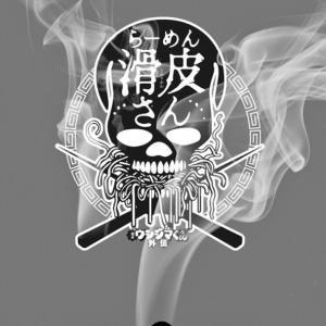 【2巻名言集 後半】闇金ウシジマくん外伝らーめん滑皮さん【一部ネタバレ】