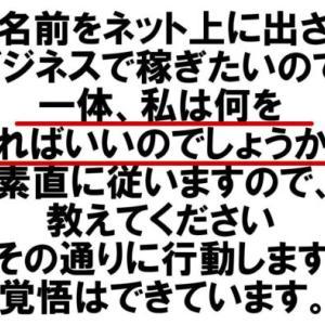 ライトコピーライター入門講座を購入する前に日本福祉工学有限会社の噂と詳細を検証
