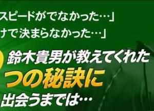 鈴木貴男の TOP GUN TECHNIQUE 05~07【ボレー】【CRST03ADF】を購入する前に株式会社リアルスタイル Real Styleの噂と詳細を検証