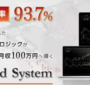 WildCardSystem(ワイルドカードシステム)を購入する前に株式会社ワイルドアイズの噂と詳細を検証