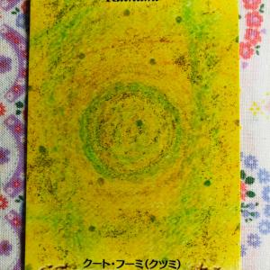 2021/07/21【LOVE LIFE】