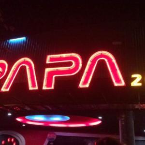 『夜の駅前留学』チュンポーン夜遊びの定番「PAPA2000」と少し変わった楽しみ方