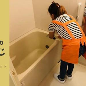 フィリピン人の家事代行「ピナイ家政婦サービス」で掃除を頼んだ感想