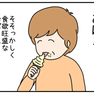 【登場人物紹介】