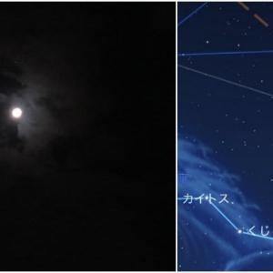 燃えるような夕景 と 十三夜(29日)月 と 火星