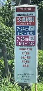7-25_微妙...
