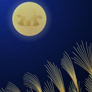 9-21_十五夜 (中秋の名月に満月は8年ぶり)