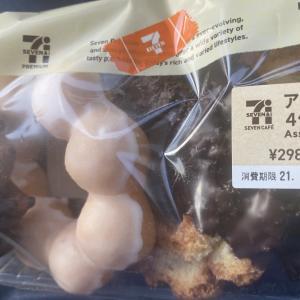 【セブンイレブン】ドーナツ4個を298円で販売してしまう、これミスド潰れるだろ……