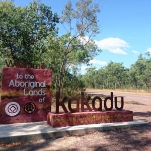 カカドゥ国立公園(オーストラリア)
