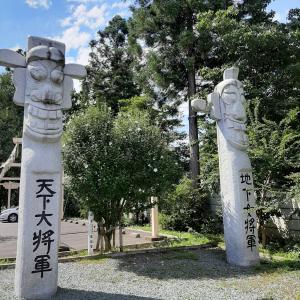 日高市の高麗神社で御朱印(草木の印)を頂く☆